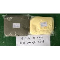 Buy cheap High Stability Grey Color Epoxy Resin Molding Paste Easily Shaped And Machined product
