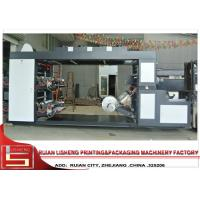 Buy cheap Double Faced Fast Speed Paper Flexo Printing Machines Stack Structure product