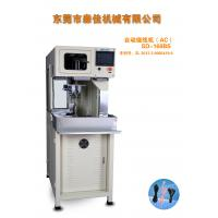 Buy cheap Cable Wire Coil Winding Machine SD-168A Coil Eight Form AC220 / 50Hz product