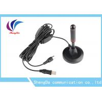 Buy cheap High Power UHF VHF TV Antenna Omini Directional 28dBi Active Magnet Type product