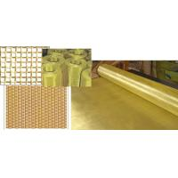 Buy cheap 120 Mesh Ultra Thin Brass Wire Mesh Plain Weave With 0.076mm - 3.522mm Opening product