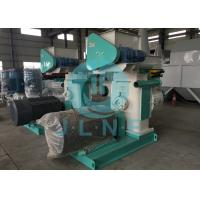 Buy cheap Paddy Straw Wood Pellet Making Machine Variable Frequency Speed Control product