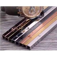 Buy cheap China Stainless Steel Color U Channel Trim Size Manufacturer In Foshan Factory Price product