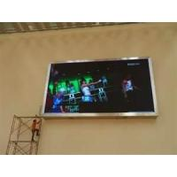 Buy cheap 110V - 380V Windows XP DVI 32*16 dots indoor full color LED screen for from wholesalers