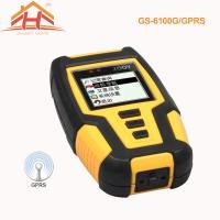 Buy cheap GPRS Guard Tour Patrol System , Real Time Transfer Data Security Patrol System from wholesalers