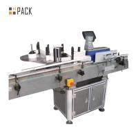 Buy cheap Automatic Sticker Round Bottle Single side Labeling Machine product