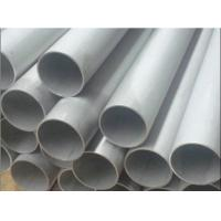 Buy cheap Hot Rolled / Stress Released Carbon Welded Steel Tube ASTM A501 , 1 Inch / 2 from wholesalers