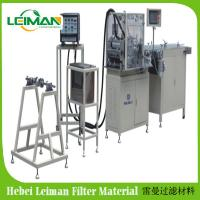 Buy cheap PLPG-350  Full-auto Panel Air Filter Paper rotary pleating machine product