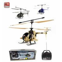 Buy cheap 3CH Skycam R/C helicopter with Gyrocope product