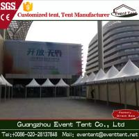 Buy cheap Outdoor Exhibition Shelter Site Tent Double PVC Coated Polyster Fabric UV protected from Wholesalers