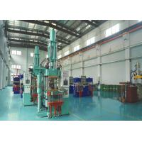 Buy cheap 200T Vertical Hydraulic Rubber Moulding Machine Plates Size 550*560mm product