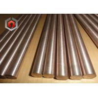 China High Hardness Copper Tungsten Rod Machinable ISO / RoHs Approval on sale