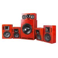 Buy cheap 8 inch main channel 5.1 home theater ktv speaker system FS08 product