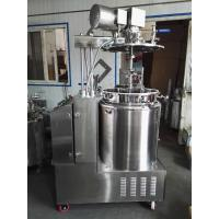 Buy cheap 100L 150L 200L Stainless Steel Storage Tanks product