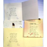Buy cheap Voice recording greeting card product