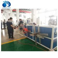 Buy cheap Fully Automatic Corrugated Pipe Making Machine For Bellow Hose , ISO9001 product