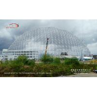 Buy cheap 55m Diameter Geodesic Dome Tent Half Sphere Tent Strcuture for Grand Event product