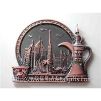 Buy cheap Custom metal fridge magnets, metal refrigerator magnetic stick, zinc alloy, bronze plated, product