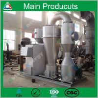 Buy cheap Small Medical Waste Incinerator, diesel oil fuel burning incinerator, 3D video guide product