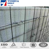 Buy cheap EVG 3D panel and sandwich panel for wall product