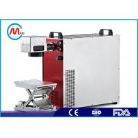 Buy cheap 30W Stone Engraving CO2 Laser Marking Machine Red For Pet Bottle Printer product