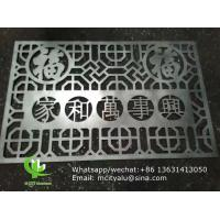 Aluminum laser cut wall panel sheet for fence decoration perforated screen panel
