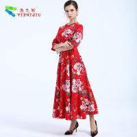 Buy cheap Latest Design Embroidered Chinese Style Dress product