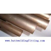1.2mm 1.25mm CuNi 90/10 C70600 Seamless Copper Nickel Tube / Pipe