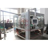 Buy cheap High Speed Beverage Can Filling Machine Soda Water Cup Filling And Sealing product