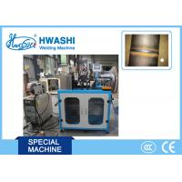 China 75KVA 380V Car parts Seam welding machine components 8-10 Years Service Life on sale