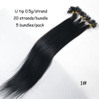 Buy cheap 100% Remy Hair  Factory Price Keratin Pre Bonded 0.5g U Tip Hair Extensions product