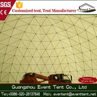 Buy cheap 35m Aluminum Alloy Geodesic Dome Ready for Various Large Events from Wholesalers