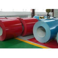Buy cheap 18 25 Micron Color Coated Aluminum Coil product
