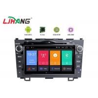 Buy cheap 8 Inch Touch Screen Honda Car DVD Player AM FM Radio PX6 Eight Core CPU product