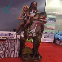 Buy cheap Dinosaur Attack - Dino Riding And Some Playground Fun At Exhibition product