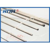 Buy cheap 330 mm Tungsten Carbide Rod HF25U / K44UF with Density 14.17 g / cm3 , TRS 4200 MPa from Wholesalers