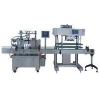 Buy cheap Full-automatic self-suction type piston filling machine product