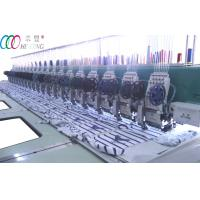 Buy cheap 20 Heads Double Sequin Commercial Embroidery Machine , 9 Needles With Servo Motor product