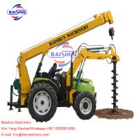 Buy cheap Tractor Mounted Piling Pole Erection Machine For Pole Erecting And Digging from wholesalers