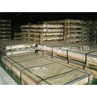 Buy cheap 2B NO.1 Surface JISCO LISCO TISCO 316L Stainless Steel Sheet for Construction product