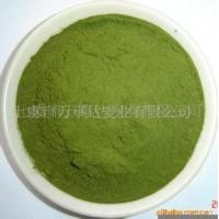 Buy cheap Health Food Supplement Alfalfa Grass Extract Powder Green product