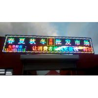 Buy cheap P10 Outdoor Full Color Iron Frame/ Aluminium Frame For Cheap Banners Digit LED Message Display product