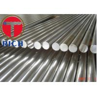 Buy cheap Stress Relieved Structural Steel Pipe Cold Drawn Carbon Steel  Astm A311 product