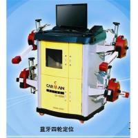 Buy cheap CCD Wheel alignment-CA5000 from wholesalers
