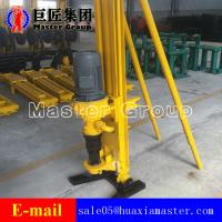 Buy cheap KQZ-100D Air Pressure and Electricity Joint-action DTH portable drilling rig product