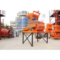 Buy cheap 0.75m3 Twin-Shaft Concrete Mixer With Best Price For Concrete Mixer JS750 product