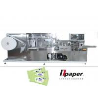 Buy cheap Tissue Paper Manufacturing Machine 6.0KW L180mm × W100mm ≤ 80dB product