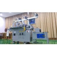 Quality High Speed Paper Automatic Die Cutting Machine To Roll Protective Film for sale