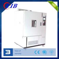 China Pharmaceutical Stability Test Chamber on sale