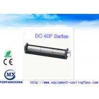 Buy cheap 24V DC Brushless High Temperature Ventilating Kitchen Appliance For Air Conditioner product
